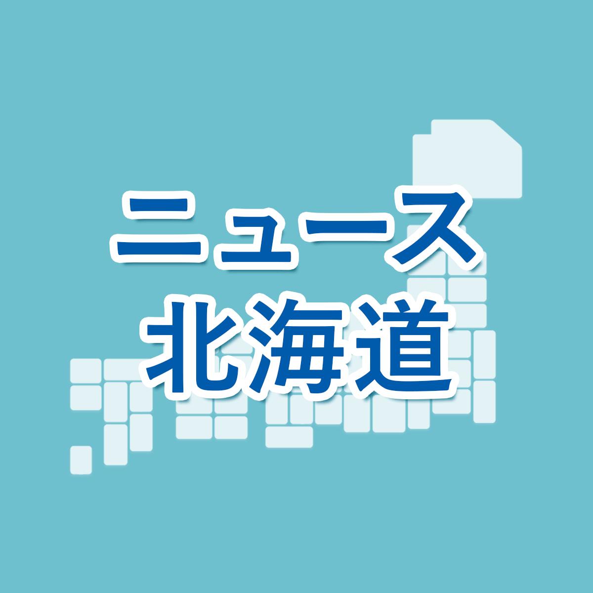 倍率 2021 中間 北海道 発表 高校