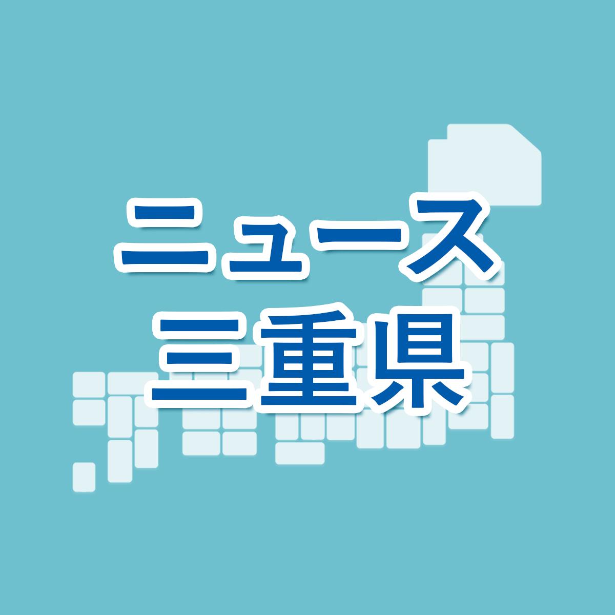 状況 出願 香川 大学